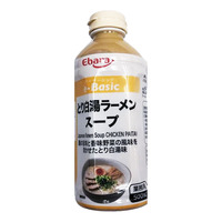 Ebara E-Basic Ramen Bottle Soup Base - Chicken Paitan