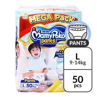 MamyPoko Extra Dry Skin Unisex Pants - L (9-14kg)