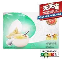 Dragon Brand Bird's Nest - Reduced Sugar