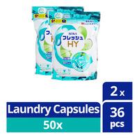 Seika HY Laundry Capsules - 50X