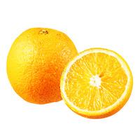 Hupco Egypt Odd Fellows Orange