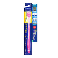 Systema Between Zeitaku Toothbrush - Medium