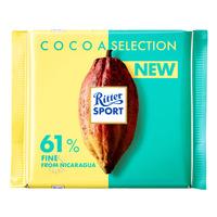 Ritter Sport Cocoa Selection Chocolate - Fine (61%)