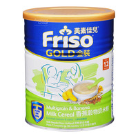 Friso Gold Milk Cereal Drink Powder - Multigrain & Banana