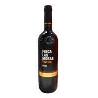Finca Las Moras Black Label Red Wine - Malbec