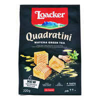 Loacker Quadratini Crispy Wafers - Matcha-Green Tea