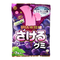 UHA Sakeru Gummy Candy - Grape