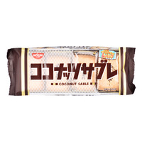 Nissin Coconut Sable Biscuit