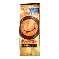 Tohato Haverst Cookie - Nuts