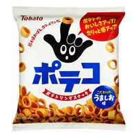 Tohato Potato Rings - Salted