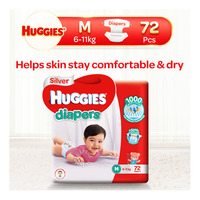 Huggies Silver Diapers - M (6 - 11kg)