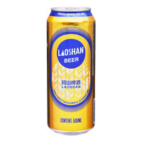 Laoshan Premium Can Beer