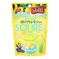 Nobel Sours Gummy Candy - Lemon