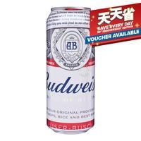 Budweiser Can Beer