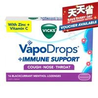 Vicks VapoDrops + Immune Support Lozenges - Blackcurrant