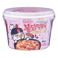 Samyang Hot Chicken Instant Topokki - Carbo (Bowl)