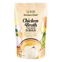Golden Chef Concentrate Broth - Chicken