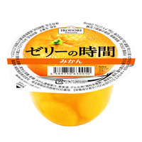 Irodori Sweets Fruit Jelly - Orange