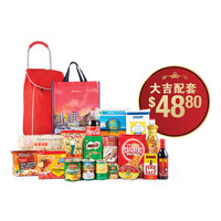 7th Month Package - Auspicious (Packing not Included)