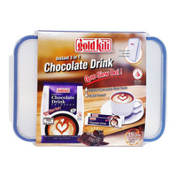Gold Kili Instant 3 in 1 Chocolate Drink - Gao Siew Dai