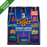Tiger Limited Edition Bottle Beer - Lager