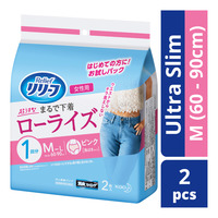 Relief Ultra Slim Pink Adult Diaper Pants - M (60 - 90cm)