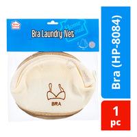 HomeProud Laundry Net - Bra (HP-8084)