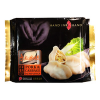 Hand In Hand Frozen Dumplings - Pork & Cabbage