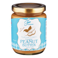 Teo Gourmet Creamy Peanut Butter Spread - No Added Sugar