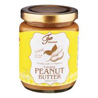 Teo Gourmet Creamy Peanut Butter Spread - Less Sugar & Salt