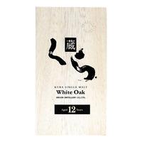 Kura Single Malt Whisky - White Oat (Aged 12 Years)