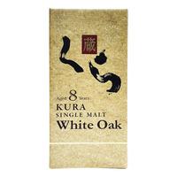 Kura Single Malt Whisky - White Oat (Aged 8 Years)