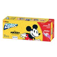 Ziploc Storage Bags - Frozen