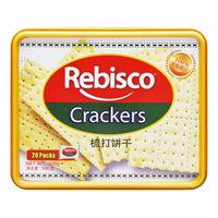 Rebisco Crackers in Tub