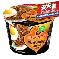 Myojo Dry Instant Bowl Noodle - Mee Goreng (Original)