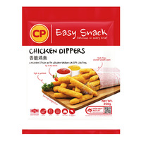 CP Easy Snack - Chicken Dippers