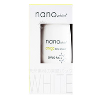 Nano White Omega Day Shield Sunscreen - SPF 50