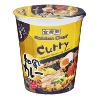 Golden Chef Japanese Instant Cup Noodles - Curry