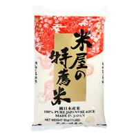 Komeya Tokusen 100% Pure Japanese Rice