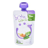 Organic Bubs Baby Food - Super Vegetable Rice Congee
