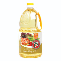 Chilli Brand Vegetable Cooking Oil
