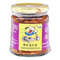 Fan Sao Guang Pickles - Enoki Mushroom