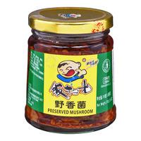 Fan Sao Guang Preserved Mushroom