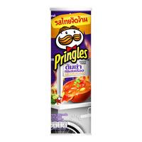 Pringles Potato Crisps - Tom Yum