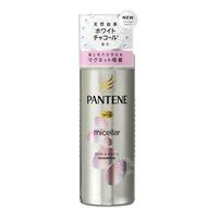 Pantene Pro-V Micellar Shampoo - Pure & Natul