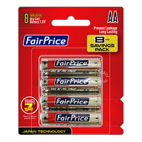 FairPrice Alkaline Battery - AA