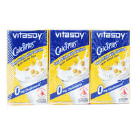Vitasoy Calci-Plus Soya Packet Drink with Added Oats