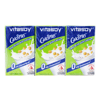 Vitasoy Calci-Plus Soya Packet Drink with Calcium