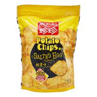 Jack'n Jill Potato Chips - Salted Egg