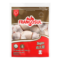 Frangosul Frozen Chicken - Thighs